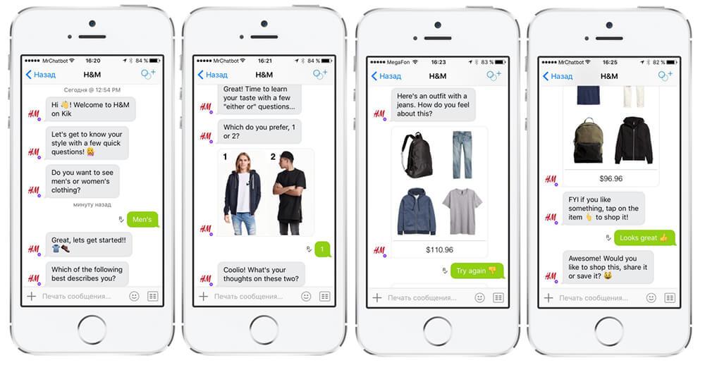 Conversational-Commerce-H&M